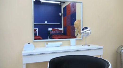 Promi Big Brother -  Das Schlafzimmer - Spiegel