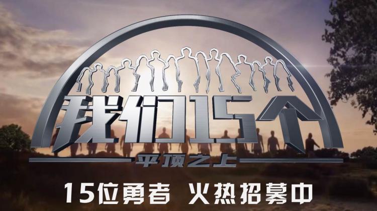 Newtopia China