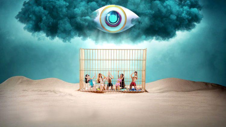 Big Brother Wiederholung Heute